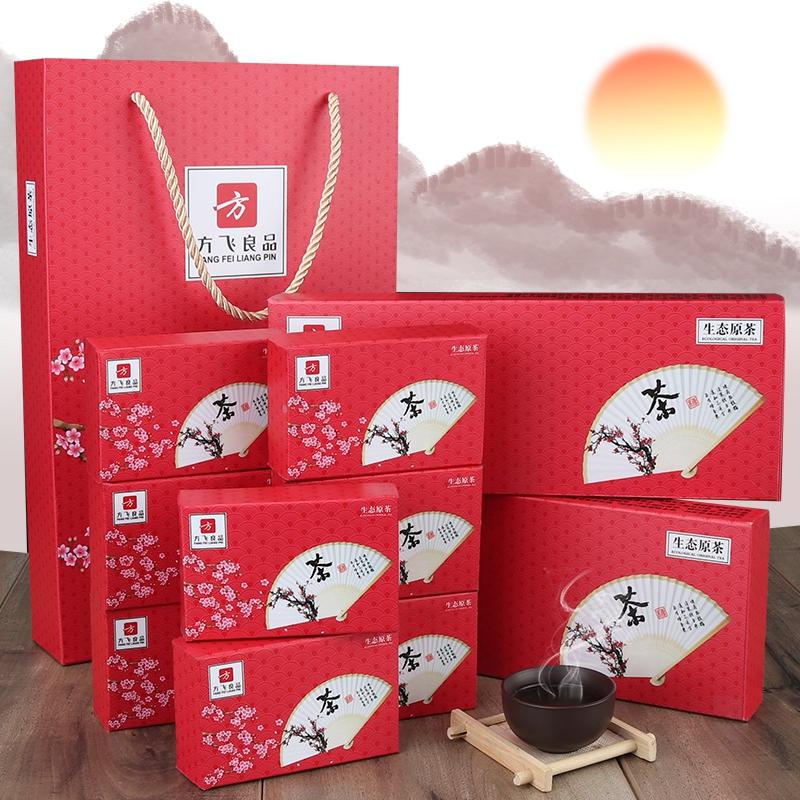 【拍2条!第2条0元!拍2条送礼袋】红茶叶浓香型礼盒袋