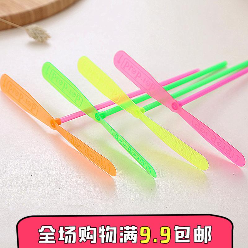 Дети игрушка пластик бамбук стрекоза детей руки толкать полет фея нло игрушка милый воспоминания подарок награда статья