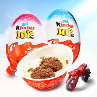 进口费列罗Kinder健达巧克力奇趣蛋男孩女孩版 出奇蛋儿童零食礼物