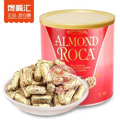 美国进口Roca乐家杏仁糖扁桃仁夹心巧克力糖礼盒装1190g喜糖零食