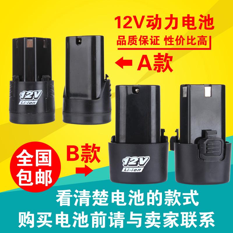 包邮12v龙韵电池富格虾牌充电器10月28日最新优惠