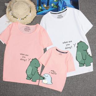 2020新款潮親子裝夏裝一家三口四口母子母女 夏款網紅短袖T恤洋氣