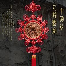 Китайский узел Tian Yi Ji