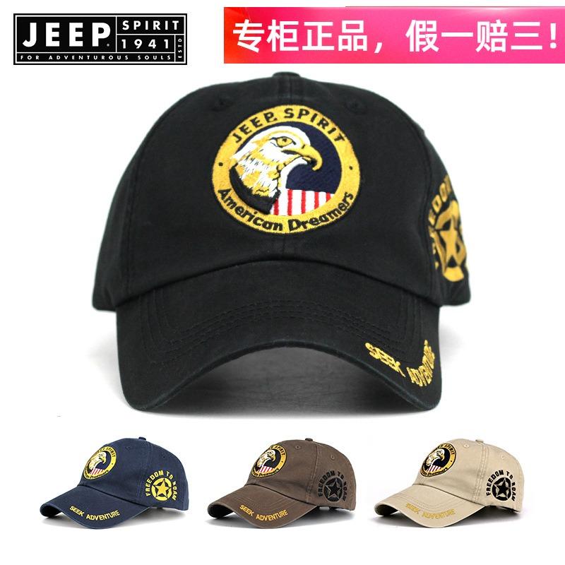 Jeep Jeep baseball cap sports cap four seasons leisure cotton sun hat letter hat mens and womens hat