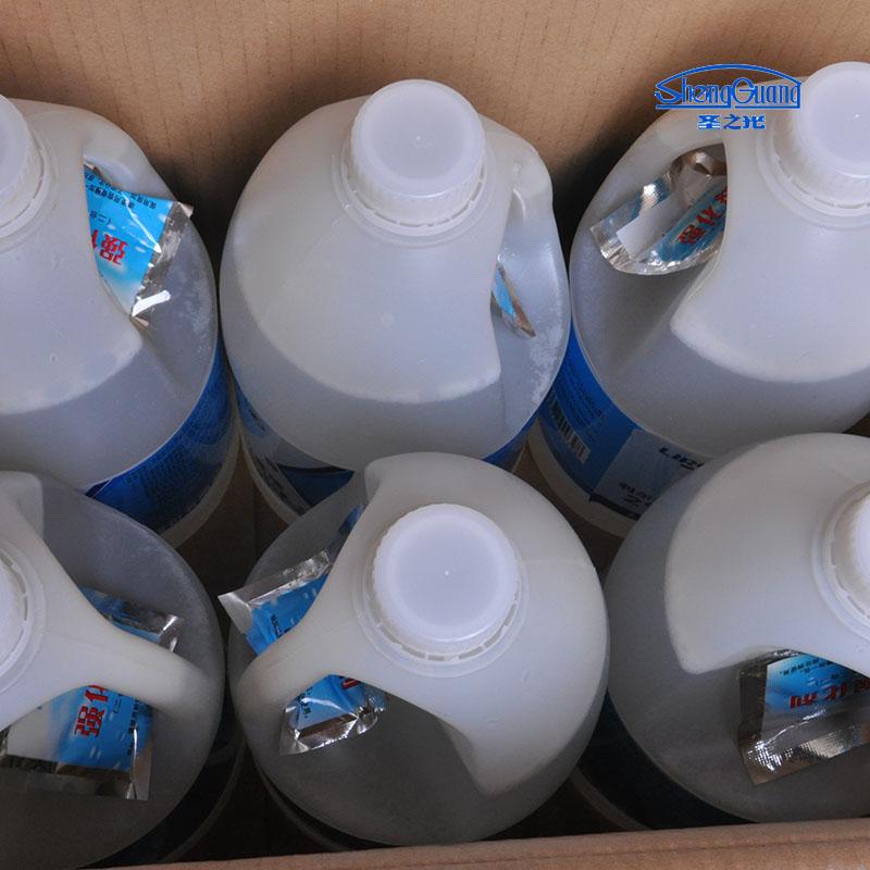 戊二醛消毒液其他消毒水2利尔康溶液消毒器械除藻工具2500消毒液