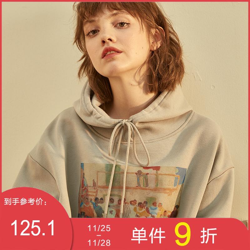 卫衣女2020新款春秋韩版宽松