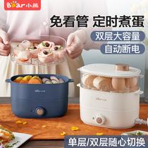 新款电火火锅锅家用多功能4人-6人电火窝埚小家电厨房电器炒