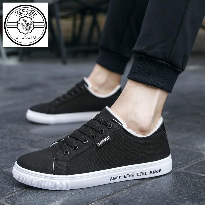 品牌特卖男士鞋子日常低帮系带学生圆头情侣大码帆布气垫低帮鞋