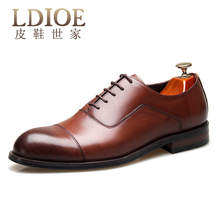 British three-joint men's suit leather suit leather Retro Leather shoes men's Oxford shoes pointed wedding Brown