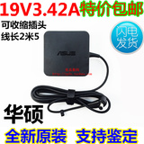 ASUS Original Adapter Charger Super Notebook X550V450C Power Cord 19V3.42A 65W