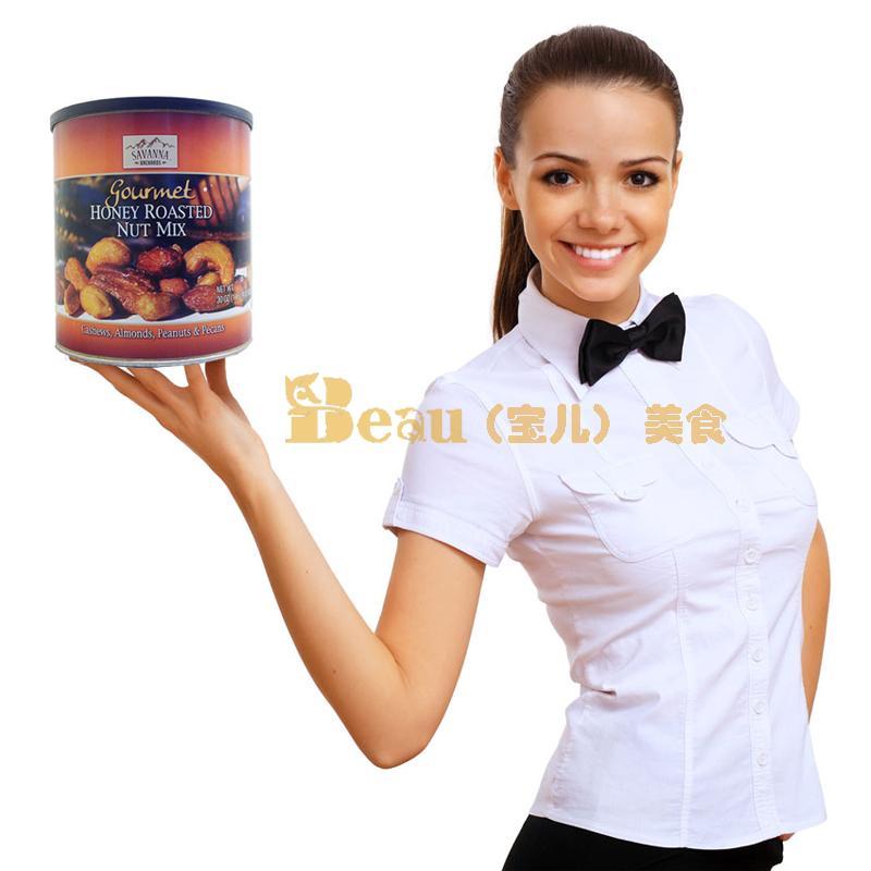 美国进口Savanna蜂蜜香烤混合坚果仁罐装夏威夷果碧根果休闲零食