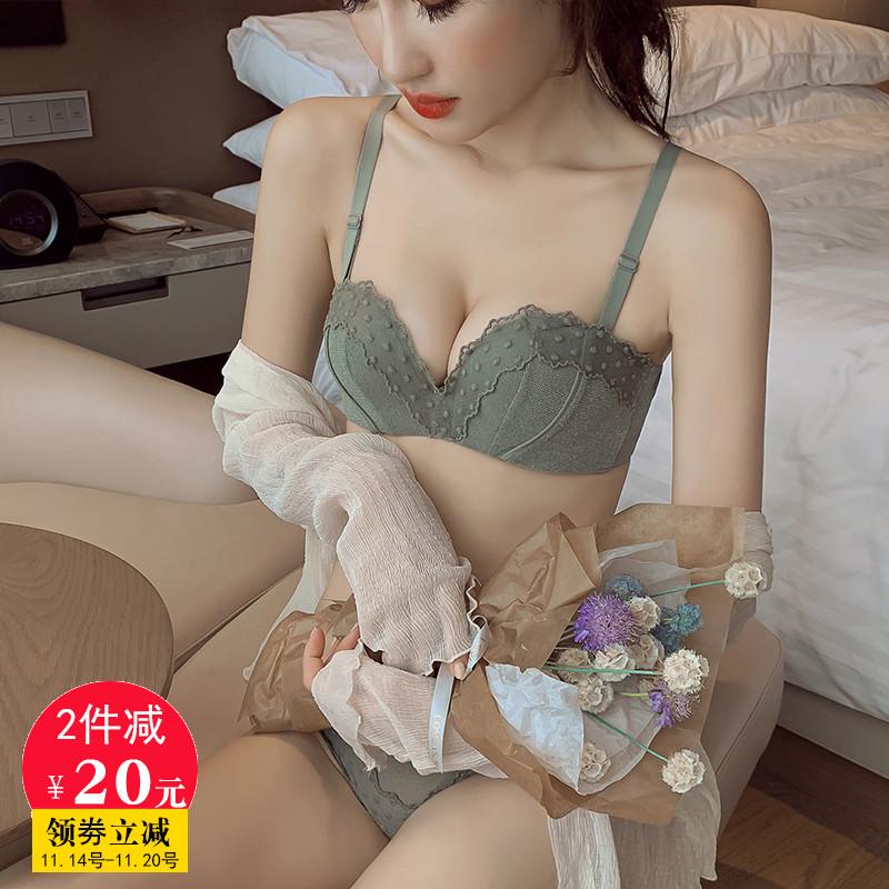 微闪质感 舒适无钢圈半杯小胸聚拢内衣套装 中薄杯青年女性感文胸