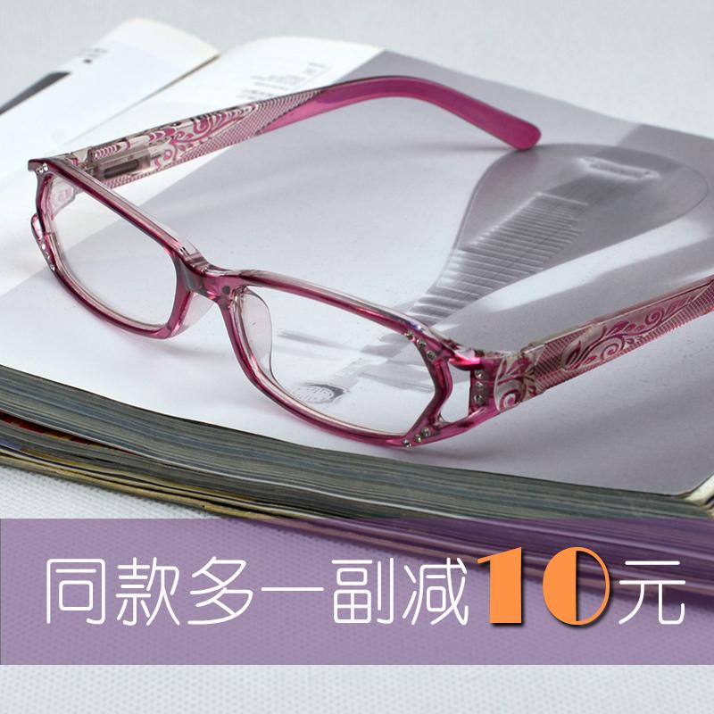 Presbyopia womens fashion super light anti fatigue high grade resin lens HD elderly elegant presbyopia glasses comfortable