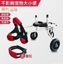 スクーターペットの犬の車椅子は、後ろ足を麻痺障害者補助犬は脚部に大きな猫テディ小型犬用スタンドを後肢