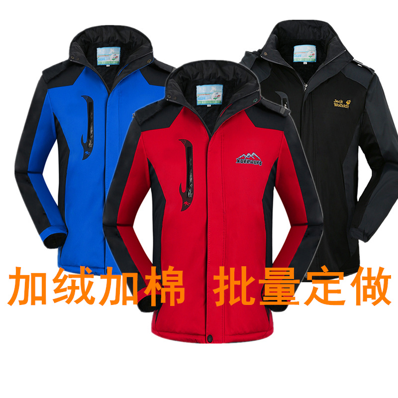 Men's cotton velvet jacket casual outdoor clothes plus thick cotton hooded jacket fitted clothes cold dad