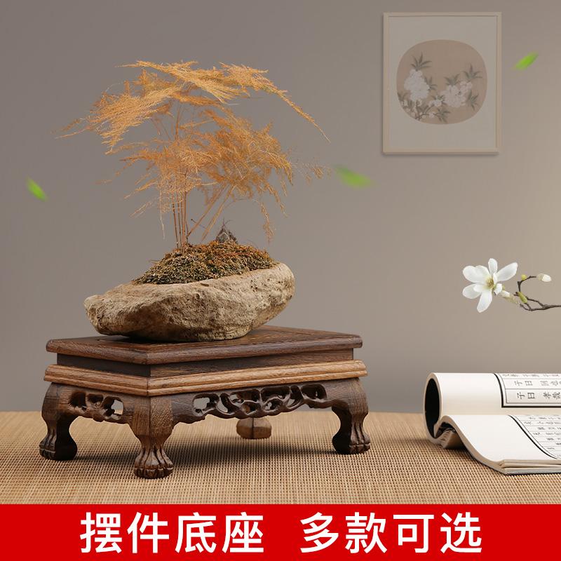 鸡翅木雕刻工艺品奇石石头红木托架 实木质花瓶花盆佛像摆件底座