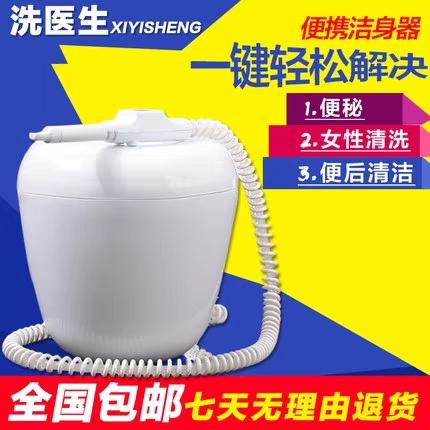 电动便携洁身器外阴屁股冲洗阴道私处清洗器通便灌肠肠道水疗仪