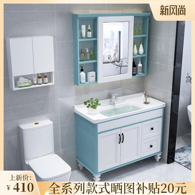 Шкафы в ванную Артикул 617956890965