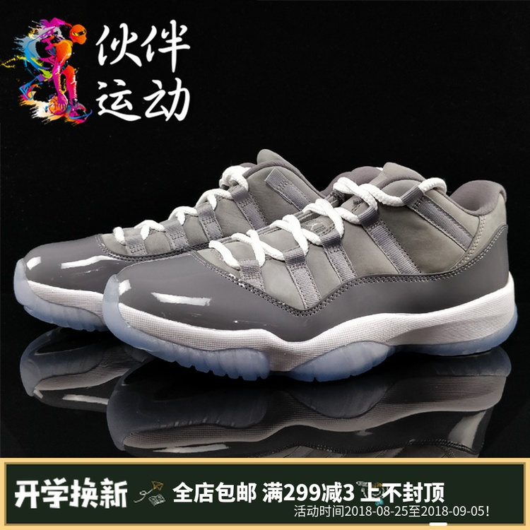 伙伴运动 Air Jordan 11 Low Cool Grey AJ11酷灰低帮 528895-003