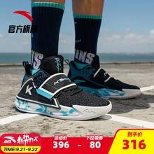 安踏官网 水花2代篮球鞋2020夏季新款透气汤普森KT男鞋运动鞋