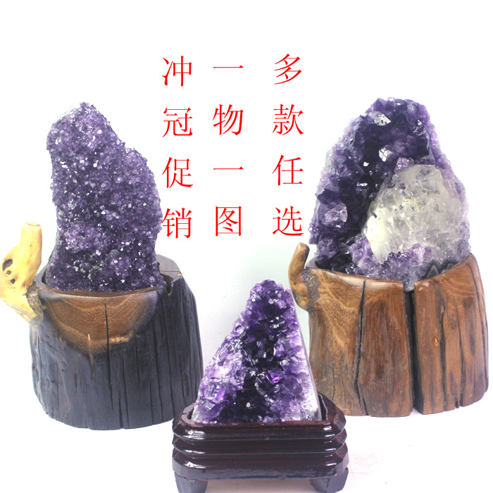 Red crown parcel post special offer Uruguay Natural Amethyst cluster decoration Amethyst hole piece family original stone Zhaocai town house