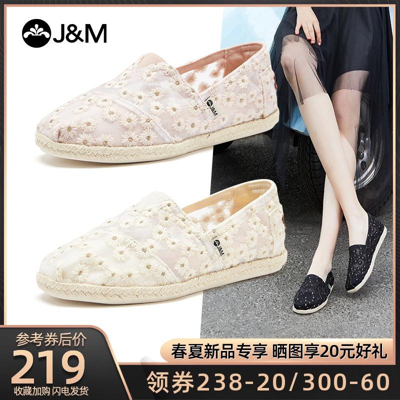 jm快乐玛丽2021夏季新款平底一脚蹬帆布鞋女休闲百搭小众流行女鞋