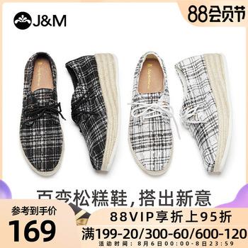 jm快乐玛丽2020春季新款厚底女鞋子
