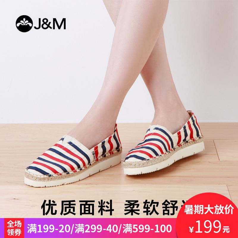 jm快�番���夏季平底�\口女鞋松糕厚底帆布鞋低�托蓍e鞋�涡�52009W