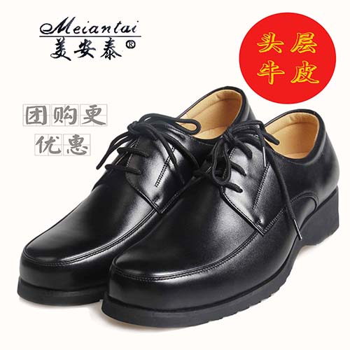 2021 autumn new large leisure customized work low top shoes mens fashion shoes