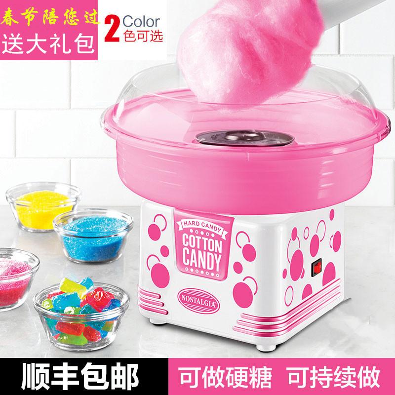 Сша Nostalgia зефир машинально домой ребенок мини зефир машина бизнес автоматический цвет сахар