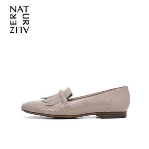 领50元券购买naturalizer 20圆头流苏装饰女鞋