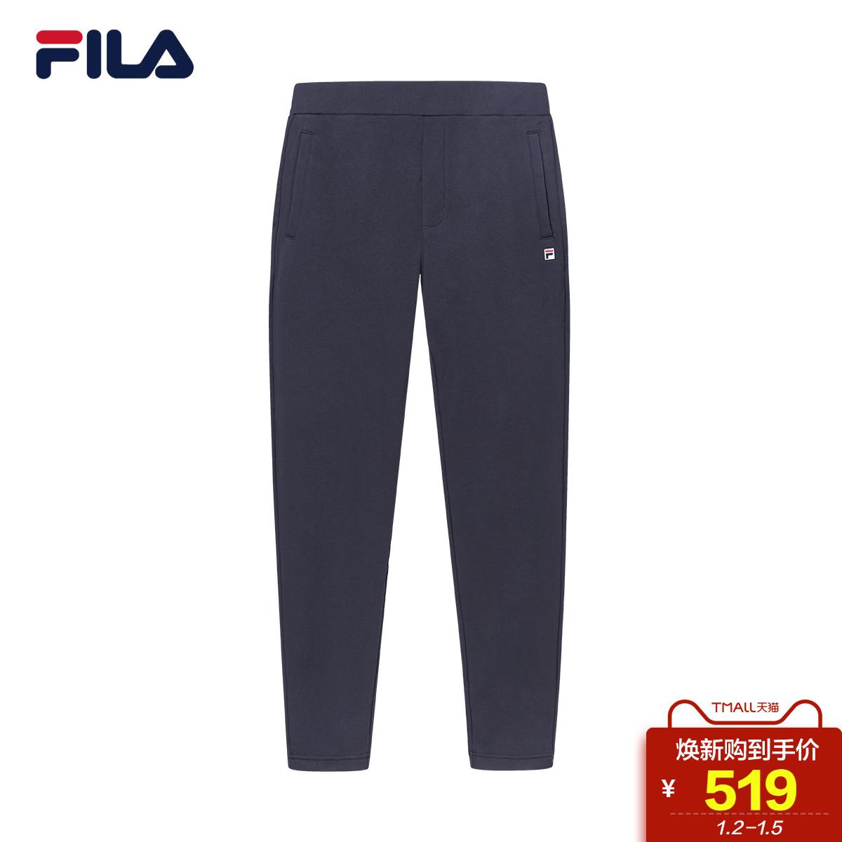 FILA斐乐长裤男2018冬季新款潮流时尚休闲运动裤针织舒适运动裤男