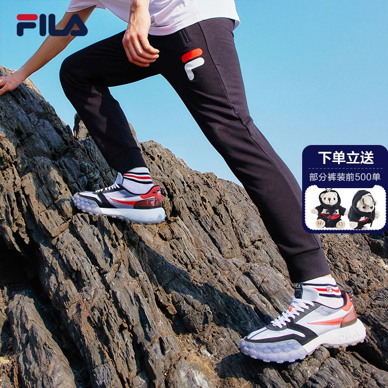 FILA Fiile official men's knit trousers 2021 summer new bundle running casual pants sports pants