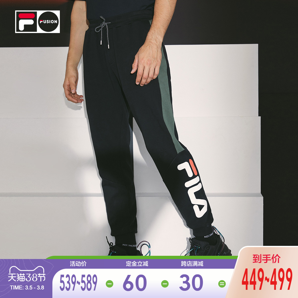 FILA fusion men's 2020 spring new leisure pants knitted trousers men's bodysuit pants