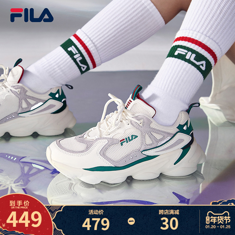 FILA Fila women's shoes men's shoes SKIPPER couple old shoes 2020 new sports shoes casual ins tide