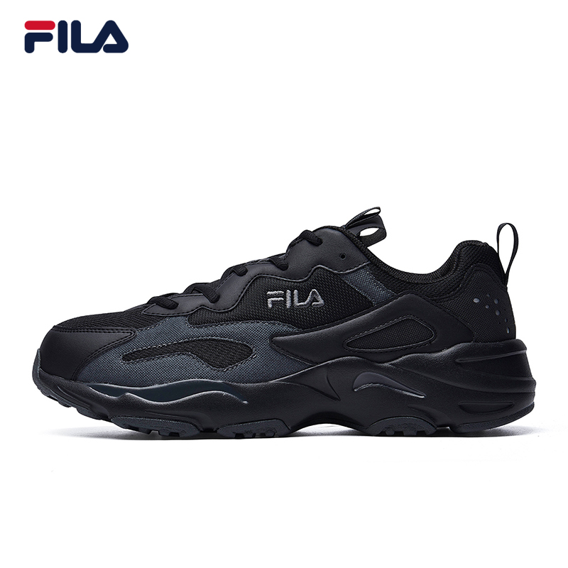 FILA Fila old shoes Tracer men's shoes 2020 winter trend casual shoes sports shoes running shoes ins