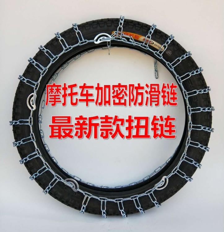 Цепной мотоцикл нескользящие цепь модернизированный нескользящие Цепное шифрование нескользящие Цепная износостойкая марганцевая сталь