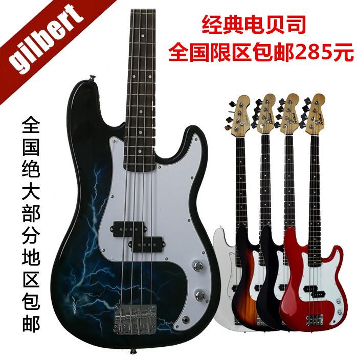 Бас-гитара с электрическим басом комплект полностью Более 20 провинций бесплатная доставка по китаю