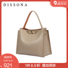 DISSONA DISSONA Women's Bag Fashion Handbag Simple Leather Single Shoulder Bag Skew Bag Kelly Bag Moisture