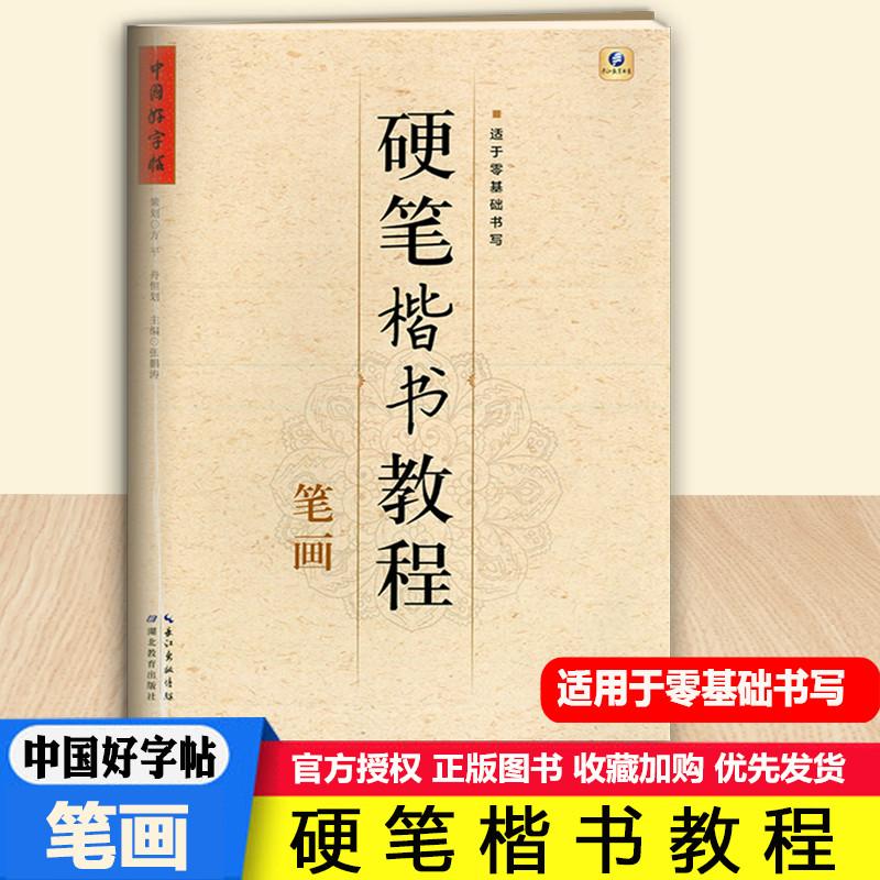 Китайская каллиграфия Артикул 596673475531