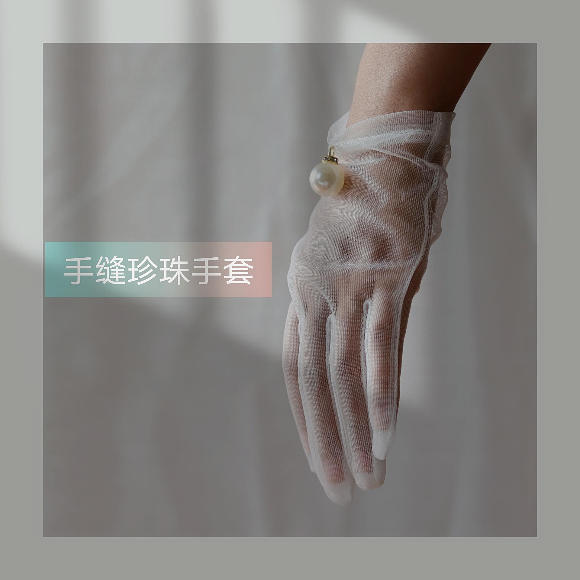 Аксессуары для китайской свадьбы Артикул 620075819050