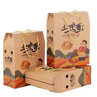 土鸡蛋包装盒鸡蛋包装盒 礼盒 手提盒装鸡蛋的包装盒包邮定制