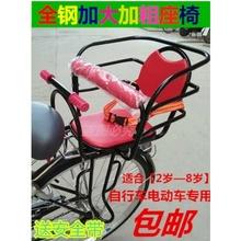 寶寶加厚座椅加大后置兒童安全后座自行車電動車兒童座椅后天 包郵