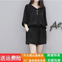 【高品质】【好质量】2020夏季新款女装韩版时尚宽松加肥加大码短