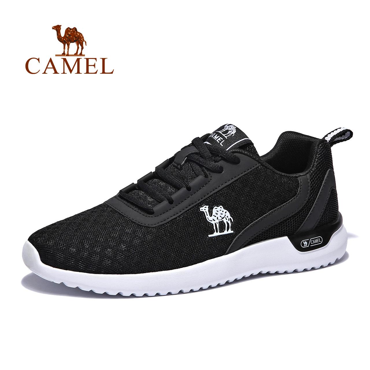 Camel/骆驼正品牌运动鞋男士轻便网布透气减震耐磨越野简约跑步鞋