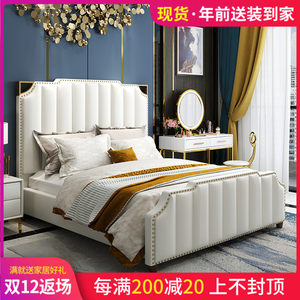 美式轻奢真皮床后现代简约双人床主卧实木婚床1.8m皮艺床网红家具