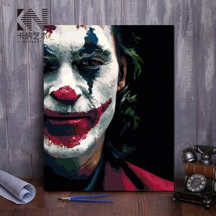 小丑 饰画 客厅风景人物抽象定制手工填色涂鸦减压装 diy数字油画