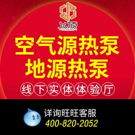 上海特灵中央空调别墅中央水系统空调地源热泵空气源热泵二联供图片