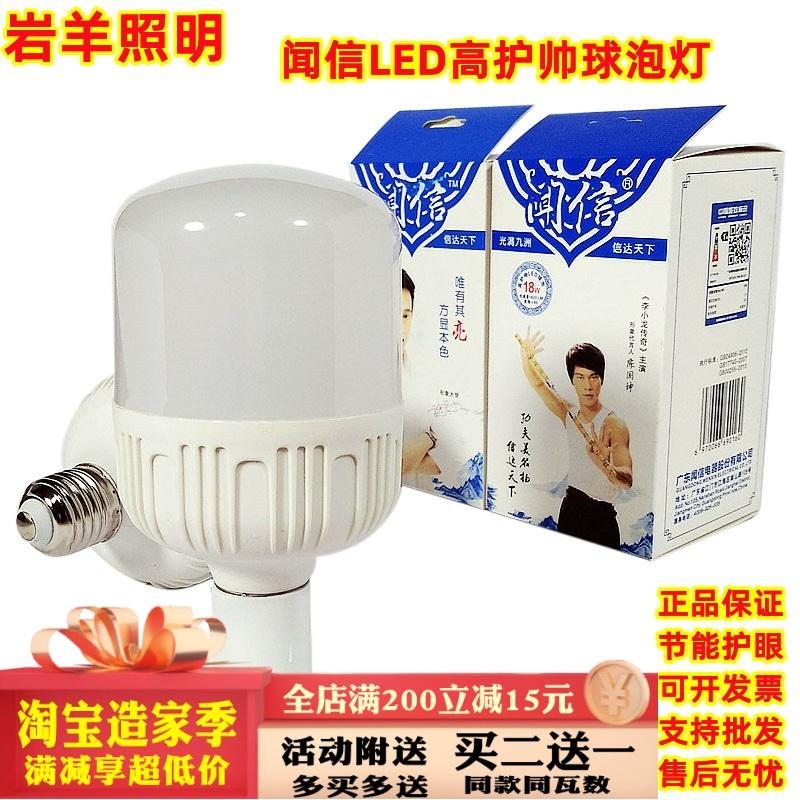 Энергосберегающие лампы Артикул 528505911340