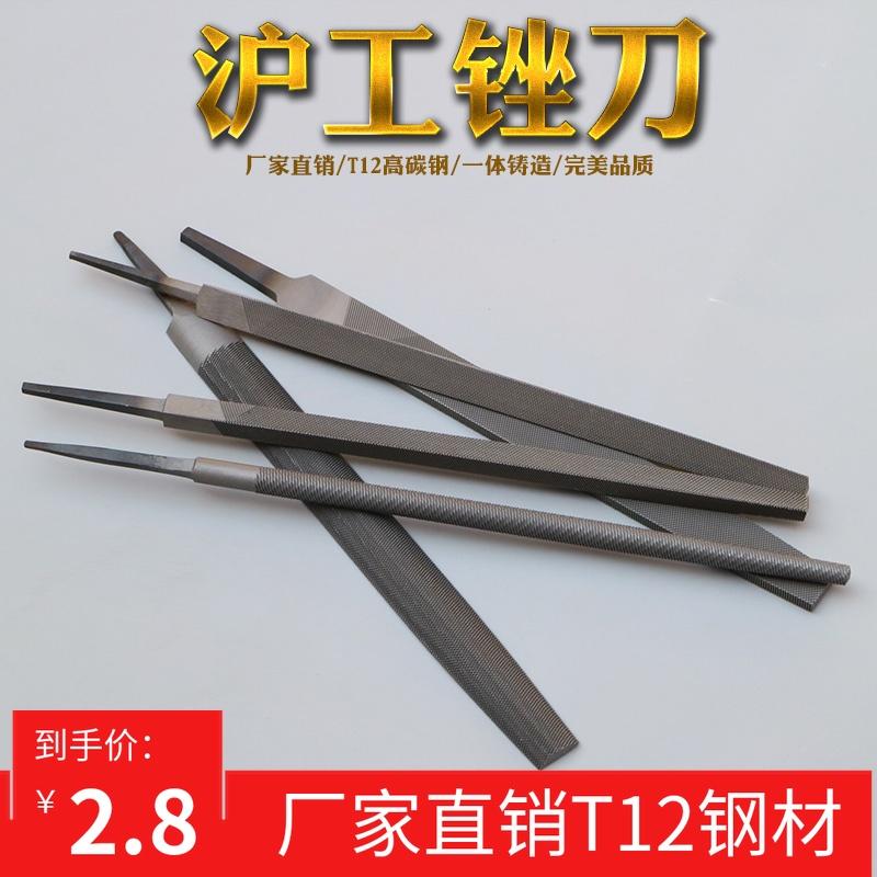 Шанхайский промышленный стальной резкий плоский файл металлический Полукруглый шпатель с масляным краном треугольный квадратный сортировочный пластиковый шпатель